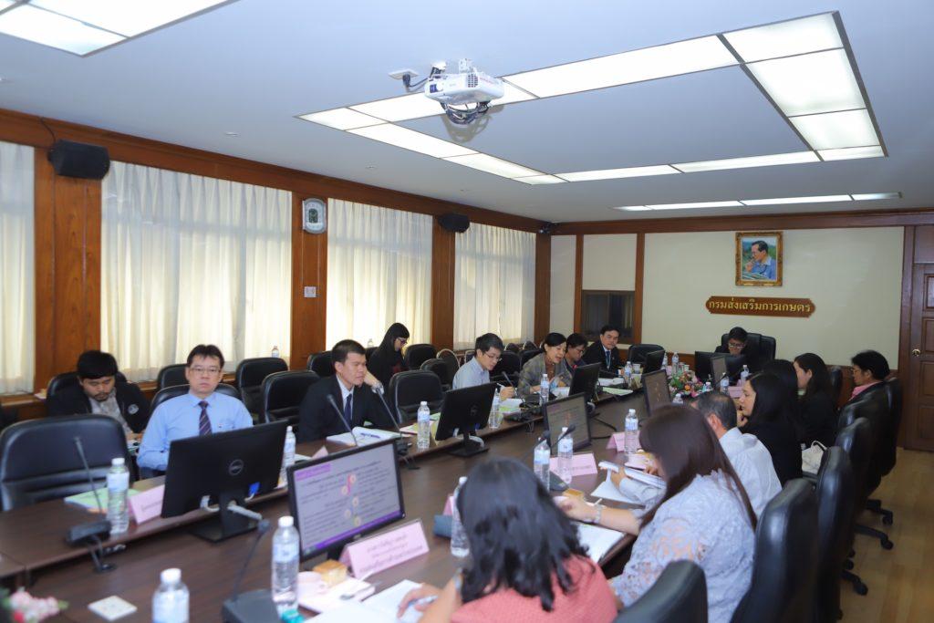 เกษตรฯ หารือเตรียมจัดทำ (ร่าง) แผนปฏิบัติการด้านการพัฒนาผลไม้ไทย พ.ศ. 2565 - 2569