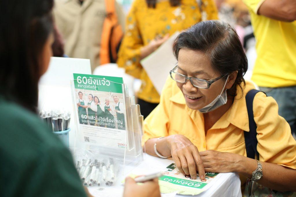 หอการค้าไทย จับมือกระทรวงแรงงาน จัดตลาดงานผู้สูงอายุ 60+ Job Fair เปิดรับสมัครงานกว่า 600 อัตรา โดยบริษัทชั้นนำ 15 แห่ง