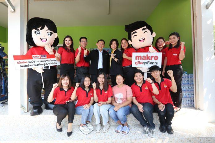 แม็คโครสร้างอาชีพ จับมือ กรมพัฒนาธุรกิจการค้า ติดปีกร้านโชห่วยไทยครบวงจรสู่ Smart โชห่วย