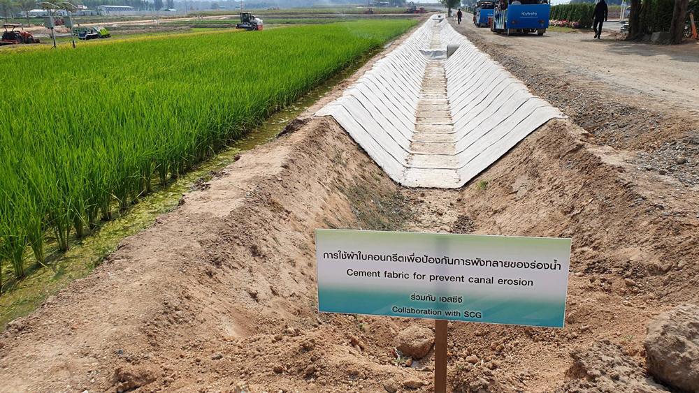 ที่คูโบต้าฟาร์ม กำลังวางระบบน้ำอัฉจริยะที่จะเข้าถึงแปลงเกษตรทุกแปลง
