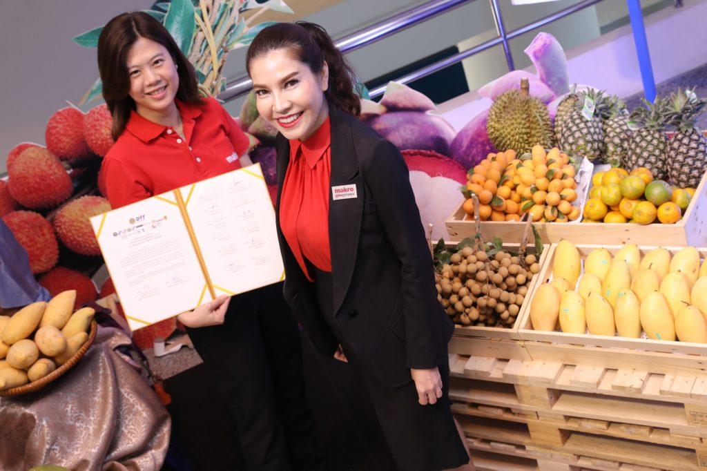 """แม็คโคร รับซื้อผลไม้ชาวสวนเพิ่มอีก 40% ช่วยระบายผลผลิต พร้อมจุดพลุ """"เทศกาลผลไม้ฤดูกาล"""" ทุกสาขา กระตุ้นไทยช่วยไทย ร่วมใจสู้ภัยโควิด-19"""