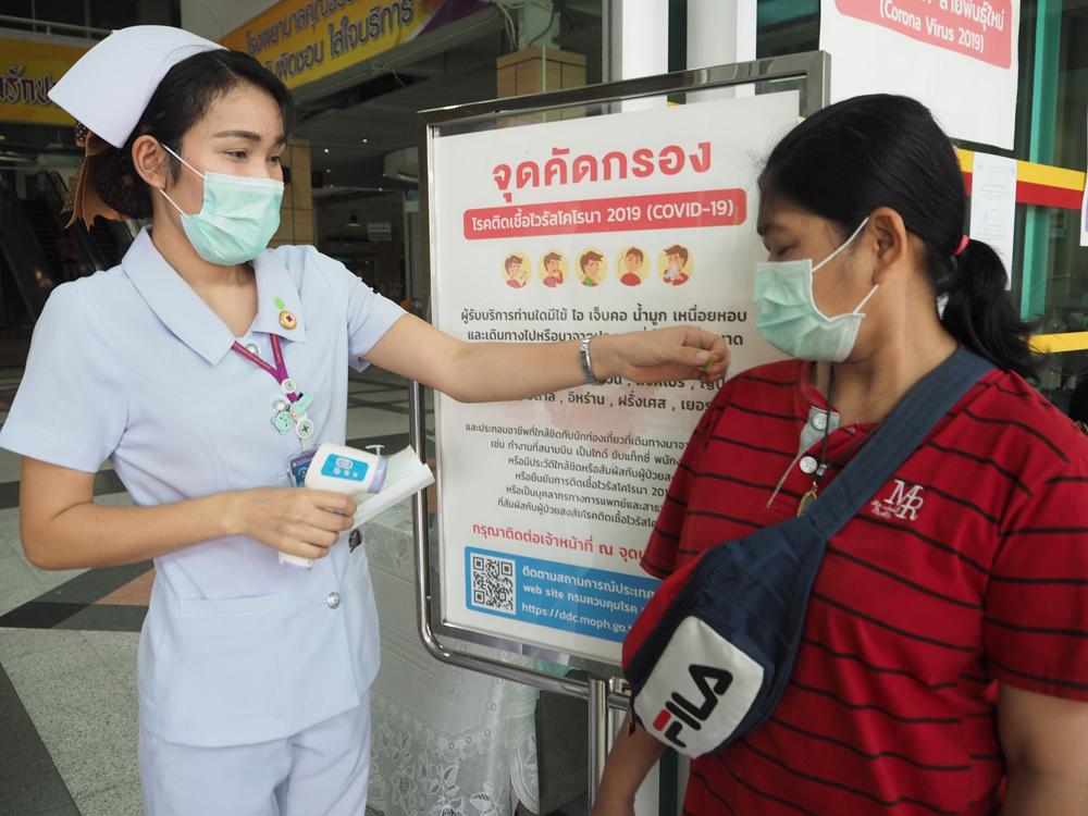 โรงพยาบาลธรรมศาสตร์ฯ-(4)