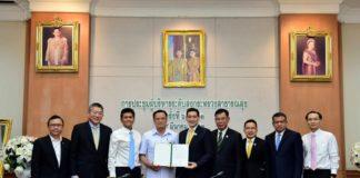 รองนายกฯ และ รมว.สาธารณสุข ปลื้ม ซีพีเอฟ ช่วยส่งอาหารปลอดภัย ช่วยคนไทยต้านโควิด-19