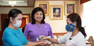 กรมตรวจบัญชีสหกรณ์ จัดตั้งศูนย์ประสานการปฏิบัติภายใต้สถานการณ์การแพร่ระบาดของโรคติดเชื้อไวรัสโคโรนา 2019 (COVID-19)