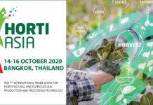 Horti ASIA 2020 เลื่อนจัดงานเป็นวันที่ 14-16 ตุลาคม 2563
