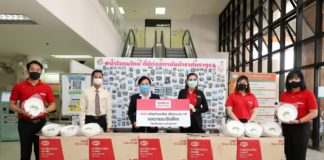 แม็คโคร เคียงข้างคนไทย สู้ภัย COVID-19 มอบภาชนะรักษ์โลก 6 แสนชิ้น ป้องกันการแพร่เชื้อจากภาชนะใส่อาหาร พร้อมบริการส่งสินค้าฟรีถึงโรงพยาบาลทั่วไทย ส่งต่อกำลังใจให้บุคลากรทางการแพทย์