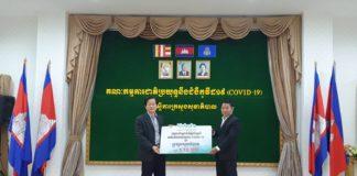 """""""คูโบต้า กัมพูชา"""" สนับสนุนกระทรวงสาธารณสุข มอบเงิน 10,000 ดอลลาร์สหรัฐ สู้ภัย COVID-19 ในประเทศกัมพูชา"""