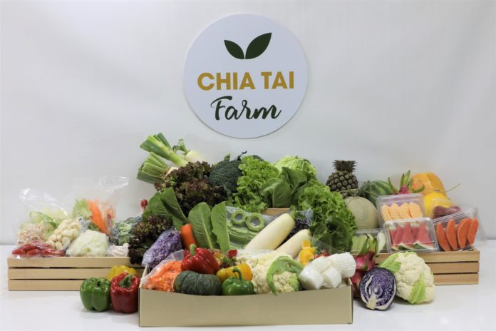 เจียไต๋ฟาร์ม ส่งความสด เสิร์ฟความอร่อยพร้อมคุณค่า จากฟาร์มถึงครัว เพื่อสุขภาพคนไทย