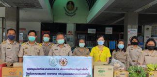 """เกษตรฯ เผยยอดสั่ง """"ซื้อสินค้าเกษตรไทย เกษตรกรอยู่ได้ ประเทศไทยอยู่รอด"""" ทะลุกว่า 111 ล้านบาท"""