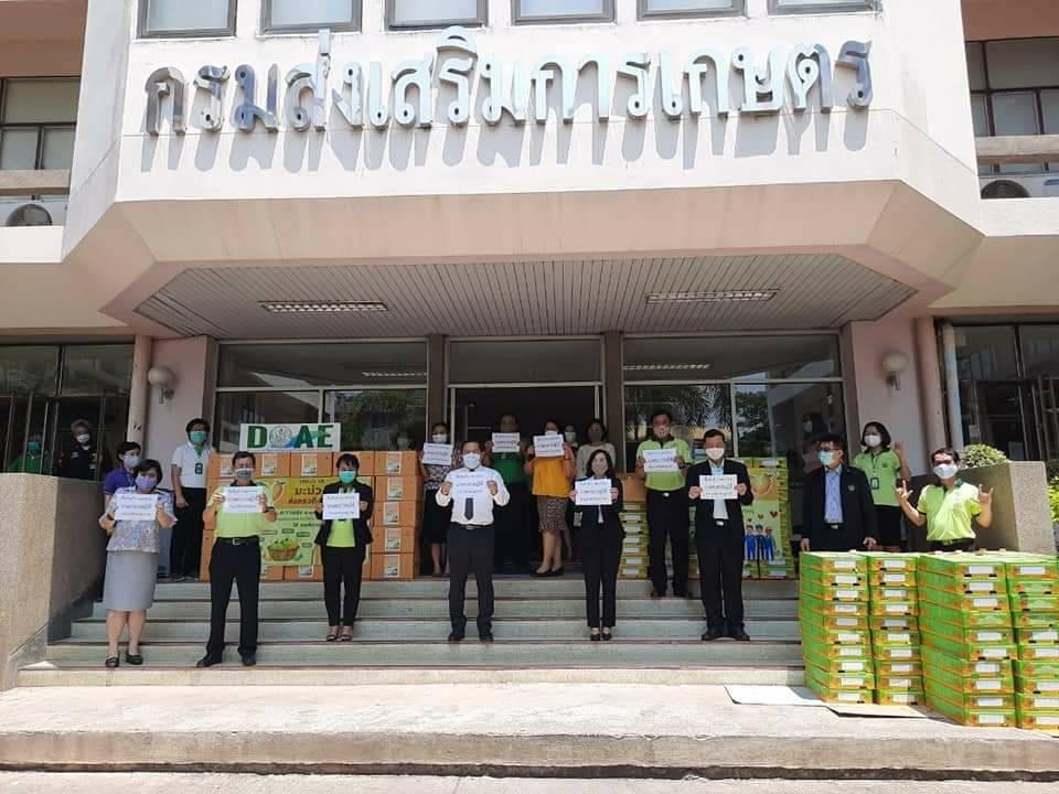 นายเข้มแข็ง ยุติธรรมดำรง อธิบดีกรมส่งเสริมการเกษตร นำทีมรณรงค์ให้ซื้อสินค้าเกษตรไทยฯ