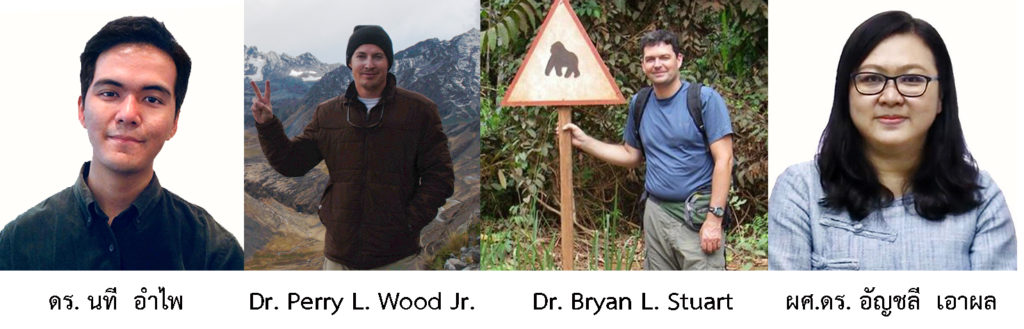 ทีมนักวิจัยมหาวิทยาลัยเกษตรศาสตร์ ค้นพบจิ้งจกนิ้วยาวชนิดใหม่ของโลก อยู่ที่ อำเภอลานสกา จังหวัดนครศรีธรรมราช