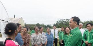 ธ.ก.ส. เปิดเว็บไซต์ www.เยียวยาเกษตรกร.com สำหรับคนไม่มีบัญชี ธ.ก.ส. แจ้งโอนเงินเข้าบัญชีธนาคารอื่น เท่านั้น
