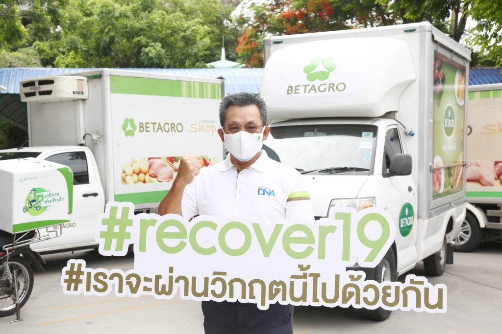 """เครือเบทาโกร เดินหน้าขยายโครงการ BETAGRO #recover19 เฟส 2 ตั้งเป้า """"ส่งมอบผลิตภัณฑ์ไส้กรอกคุณภาพ 100,000 กิโลกรัม สู่ชุมชนทั่วประเทศ"""""""