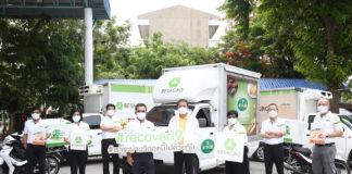 ซีอีโอ เครือเบทาโกร นำทีมลงพื้นที่ชุมชนส่งมอบไส้กรอกคุณภาพ ฝ่าวิกฤตโควิด-19
