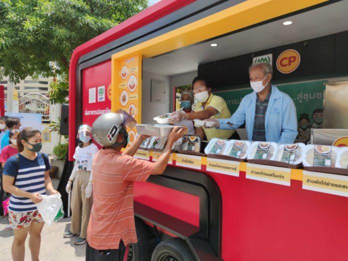 CPF Food Truck มอบอาหารปลอดภัยจากใจ สู่ชุมชน