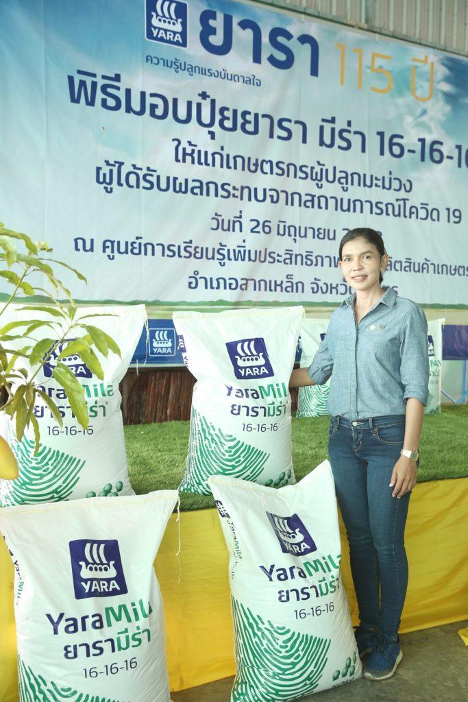 """""""ยารา"""" มอบปุ๋ยแทนกำลังใจ ช่วยเหลือเกษตรกรไทยสู้วิกฤตปี 63"""
