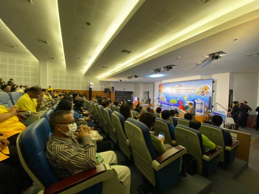 เกษตรฯ เดินเกมรุก หนุนเกษตรกรไทยปรับตัวสู่ New Normal เตรียม MOU ผนึกยักษ์ใหญ่ Shopee ขยายตลาดออนไลน์