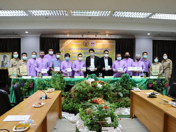 ศรแดง MOU จังหวัดนนทบุรี ส่งมอบ เมล็ดพันธุ์ตราศรแดง สู่ ประชาชนชาวนนทบุรี