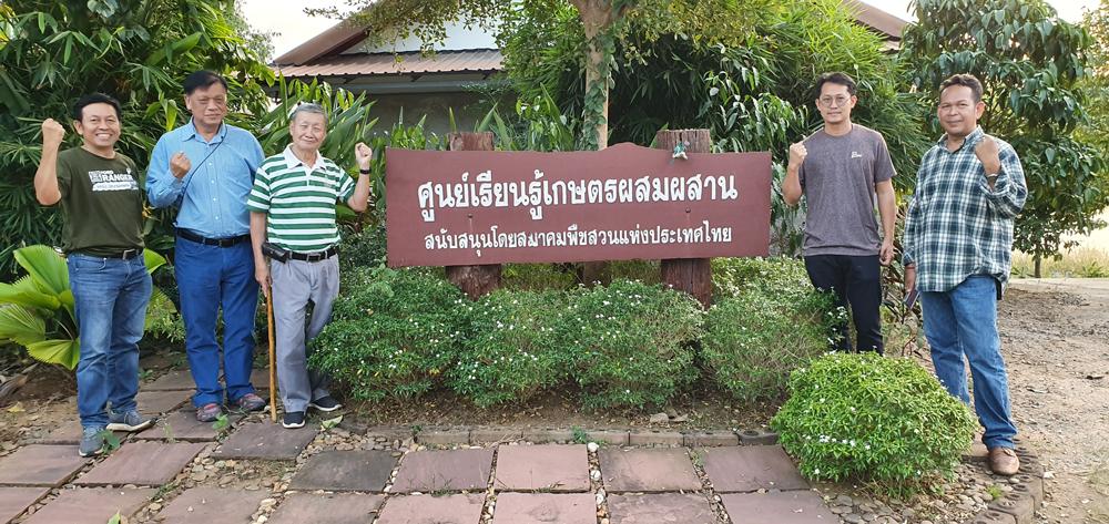 """ดร.วีรวุฒิ กตัญญูกุล (ยืนซ้ายชิดป้าย) เจ้าของสวนเพชรนครไทย """"ครูใหญ่"""" ของผู้สนใจปลูกทุเรียนนอกถิ่นให้รอดและรวย"""