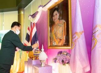 ธ.ก.ส. จัดพิธีถวายพระพรชัยมงคล เนื่องในวันเฉลิมพระชนมพรรษา สมเด็จพระนางเจ้าฯ พระบรมราชินี