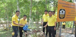 ธ.ก.ส. ปลูกป่า สร้างฝายเฉลิมพระเกียรติ 68 พรรษา ในหลวงรัชกาลที่ 10