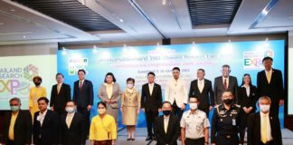 RUN พร้อมโชว์ผลงานวิจัย จาก 8 มหาวิทยาลัยเครือข่ายฯ ในงาน มหกรรมงานวิจัยแห่งชาติ 2563 (Thailand Research Expo 2020)