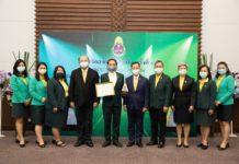 ธ.ก.ส. รับรางวัลชมเชยองค์กรโปร่งใส ครั้งที่ 9 (NACC Integrity Awards)