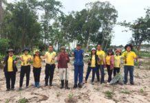 """ป่าแบบผสมผสานพืชผัก ที่ สสก. 3 ระยอง เพิ่มพื้นที่สีเขียว โครงการ """"รวมใจไทย ปลูกต้นไม้ เพื่อแผ่นดิน"""""""