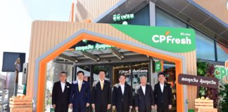 CP Fresh ซูเปอร์มาร์เก็ตแนวใหม่ แหล่งรวมความสดเพื่อผู้บริโภค