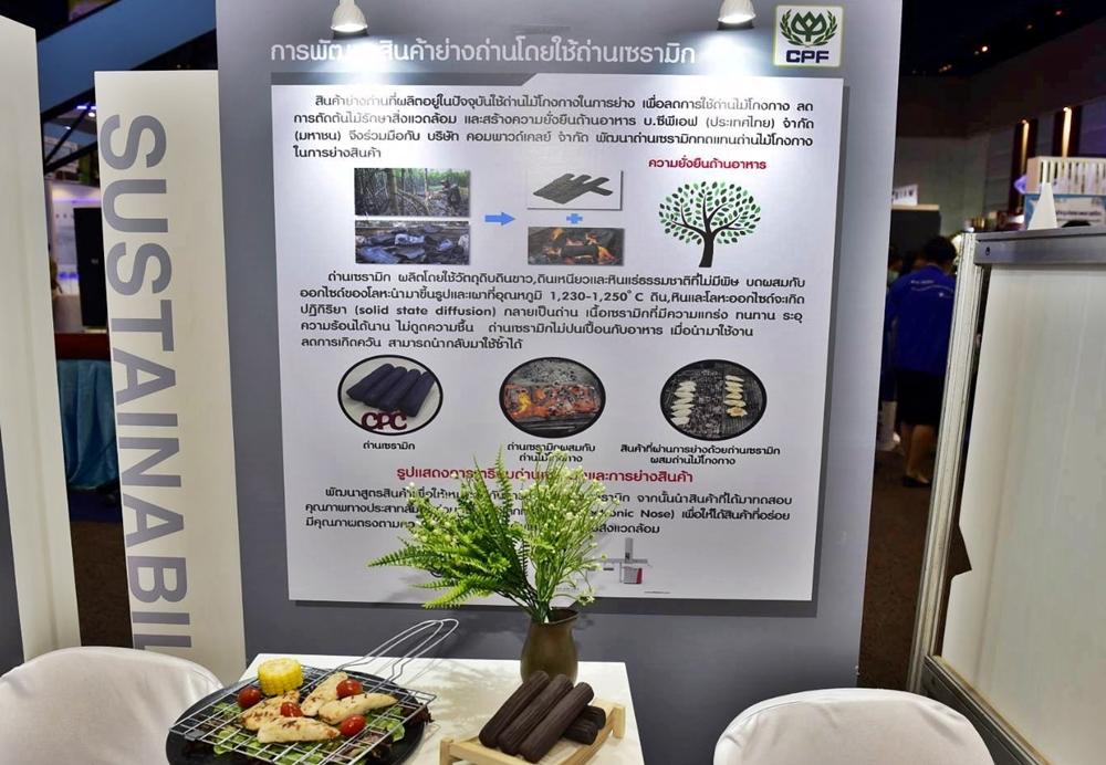CPF RD Center โชว์นวัตกรรมการผลิตอาหารมาตรฐานระดับโลก ในงานมหกรรมวิจัยแห่งชาติ 2563