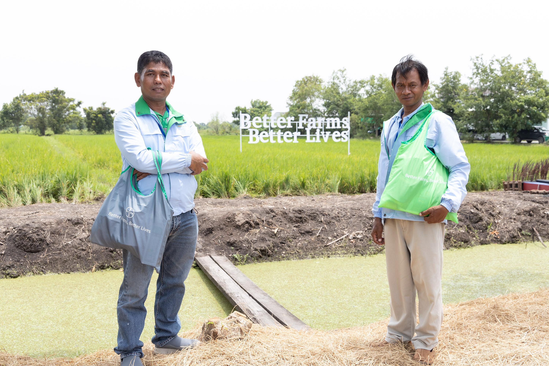 บริษัท ไบเออร์ไทย จำกัด ร่วมกับ กระทรวงเกษตรและสหกรณ์ กรมการข้าว มูลนิธิคลังสมองสหกรณ์ไทย มหาวิทยาลัยเกษตรศาสตร์ และบริษัท เจริญโภคภัณฑ์ โปรดิวส์ จำกัด สนับสนุนเกษตรกรรายย่อยที่ได้รับผลกระทบจากโควิด-19 เปิดตัว โครงการ Better Farms, Better Lives