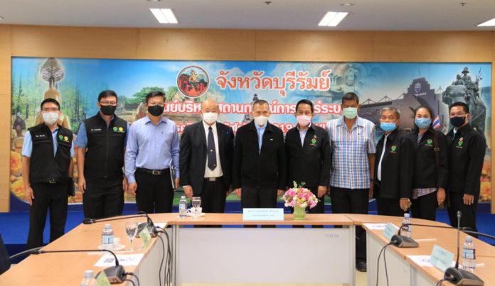บิ๊กป้อม ย้ำ บจธ. คือคำตอบของการแก้ไขปัญหาที่ดินของเกษตรกรไทย