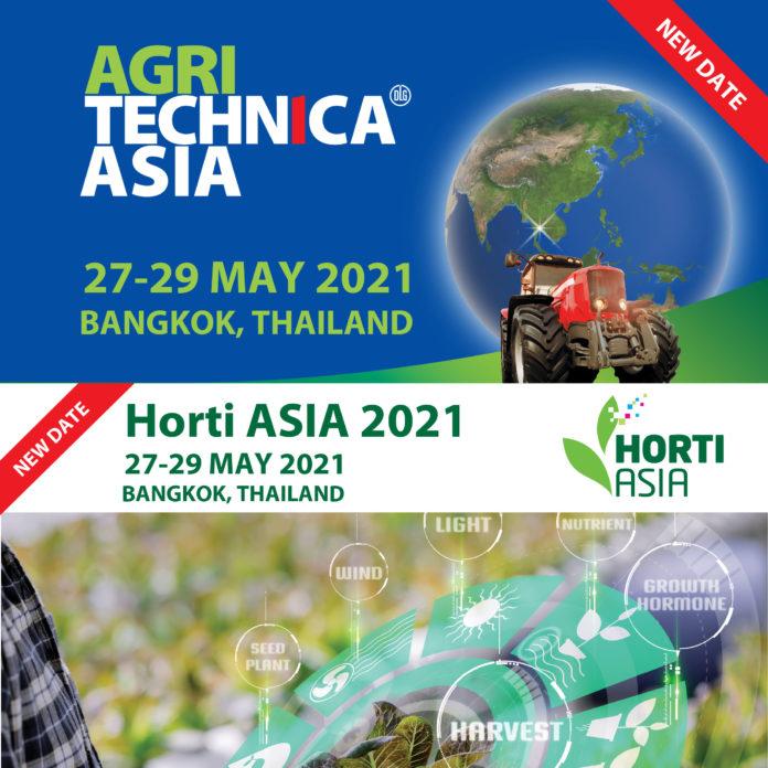 AGRITECHNICA ASIA และ Horti ASIA 2020 เลื่อนการจัดงานเป็นเดือนพฤษภาคม 2564