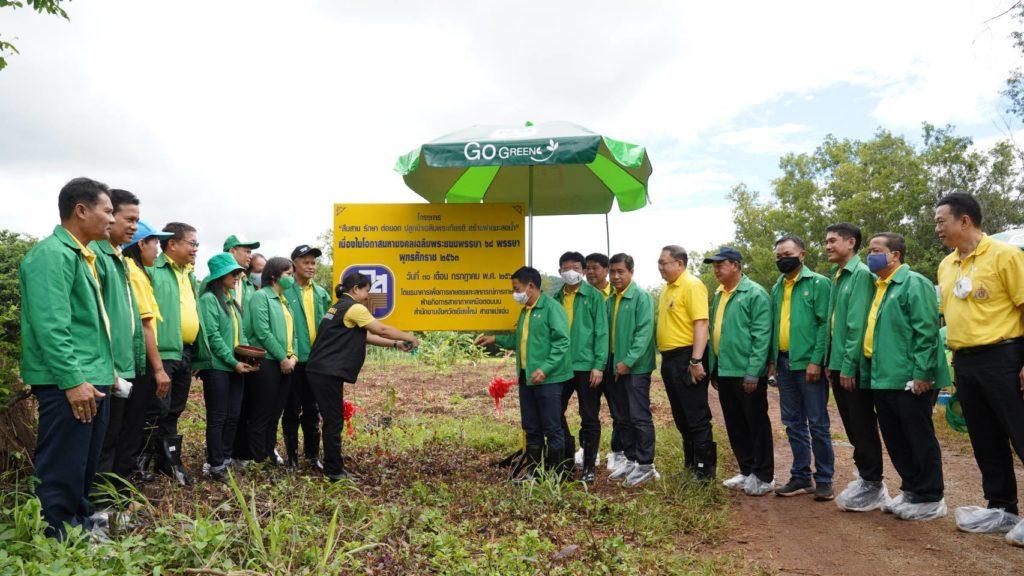 ธ.ก.ส. เร่งขับเคลื่อนโครงการด้านสิ่งแวดล้อมพร้อมเพิ่มพื้นที่ป่าอีก 5 แสนไร่