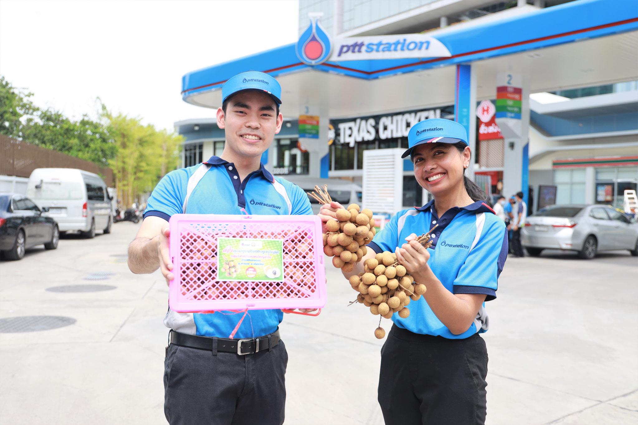 ธ.ก.ส. ร่วม PTT OR เปิดพื้นที่ปันสุขให้เกษตรกรจำหน่ายลำไยใน PTT STATION