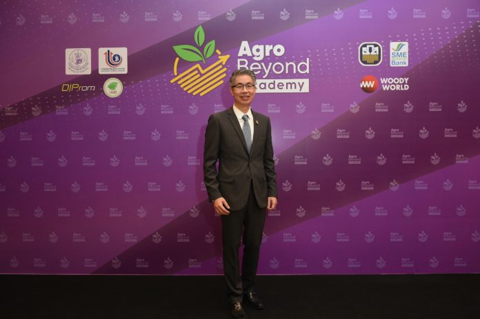 """DIP เผยความสำเร็จโครงการ """"Agro Beyond Academy"""" ติดปีกอาวุธนักธุรกิจเกษตรอุตสาหกรรมรุ่นใหม่ไทย เสริมแกร่งสู่ความยั่งยืน"""