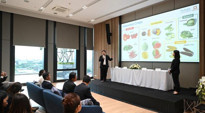 เจียไต๋ – สยามคูโบต้า สองผู้นำธุรกิจภาคการเกษตรไทย ประกาศความร่วมมือพัฒนาโมเดลนวัตกรรมและโซลูชั่นยกระดับการปลูกพืชผักครบวงจร