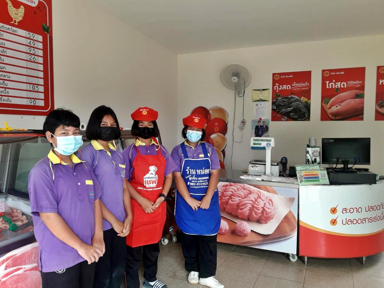 """""""ร้านอิ่มสุข ปลูกอนาคต"""" โรงเรียนบ้านกระเทียม สร้างความมั่นคงทางอาหารจากโรงเรียน สู่ชุมชน"""