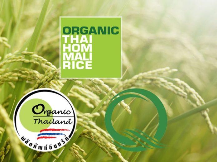 ผลักดันเกษตรอินทรีย์ไทย ยืนหนึ่งอาเซียน เดินหน้าแผนปฏิบัติการขยายพื้นที่เกษตรอินทรีย์ 1.3 ล้านไร่ ในปี 65