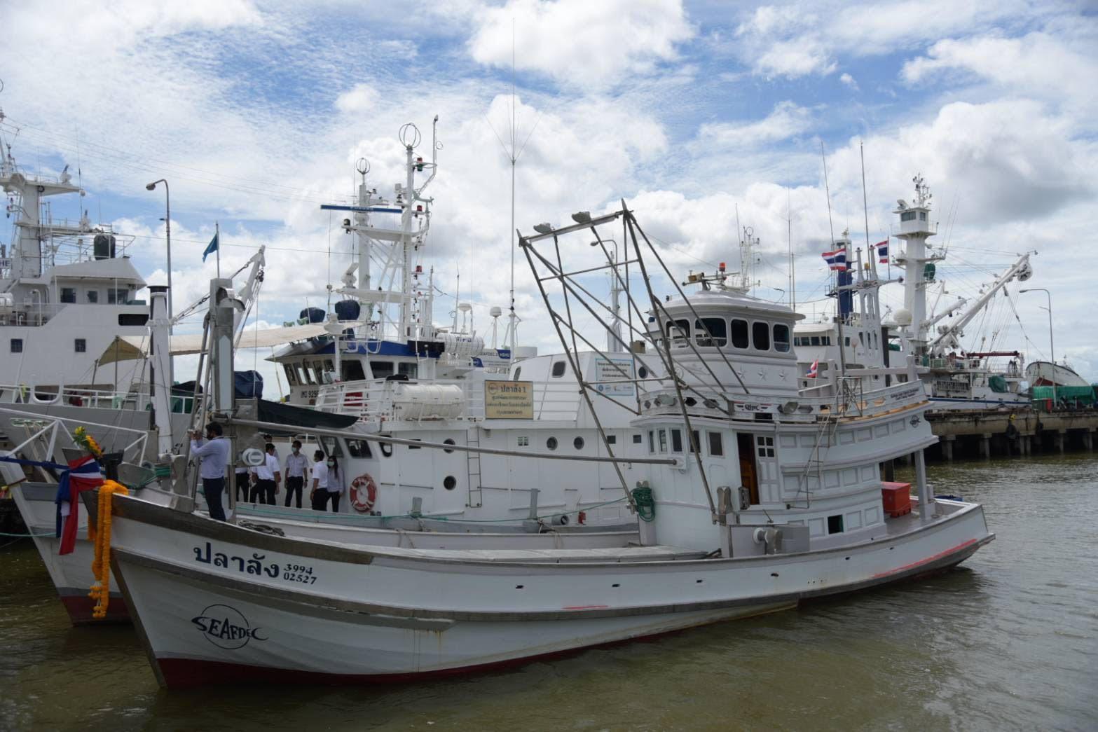 กรมประมง จับมือ SEAFDEC พัฒนาเรือประมงต้นแบบ แก้ปัญหาขาดแคลนแรงงาน ลดต้นทุน ลดผลกระทบต่อสิ่งแวดล้อม