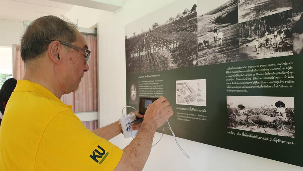 100 ปี ฟาร์มบางเบิด จุดกำเนิดเกษตรสมัยใหม่ของประเทศไทย