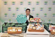 CPF พร้อมเป็นกองหนุน ส่งอาหารให้แพทย์-พยาบาล ต้านภัยโควิดชายแดน จ.ตาก