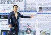 ผู้ประกอบการไทยเฮ!! สสว. เดินหน้านำสินค้า SME ส่งออกจีน ขายข้าวผ่าน Taobao (เถาเป่า) กว่า 5 ตัน ภายใน 30 นาที