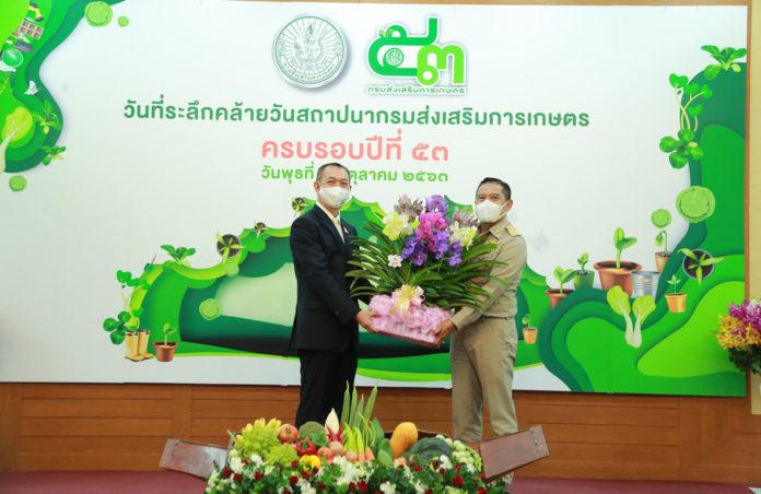 กรมส่งเสริมการเกษตร สนับสนุนการใช้กล้วยไม้ไทยในโอกาสพิเศษช่วยสร้างรายได้ให้เกษตรกร