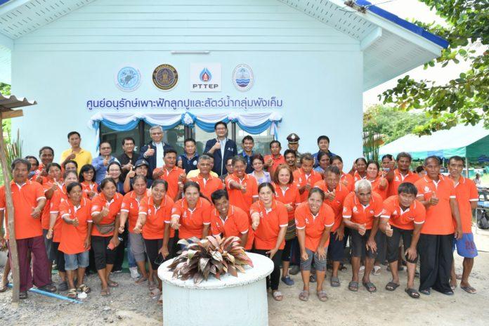 ปตท.สผ. จับมือกลุ่มประมงพื้นบ้าน ตั้งศูนย์การเรียนรู้เพาะฟักลูกปูแห่งใหม่ ส่งเสริมการทำประมงแบบอนุรักษ์ ตั้งเป้าขยายศูนย์ฯ 17 จังหวัดรอบอ่าวไทย