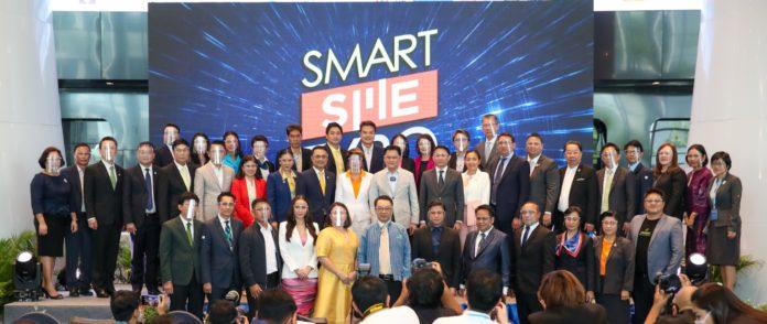 ธ.ก.ส. ร่วมงาน SMART SME EXPO 2020