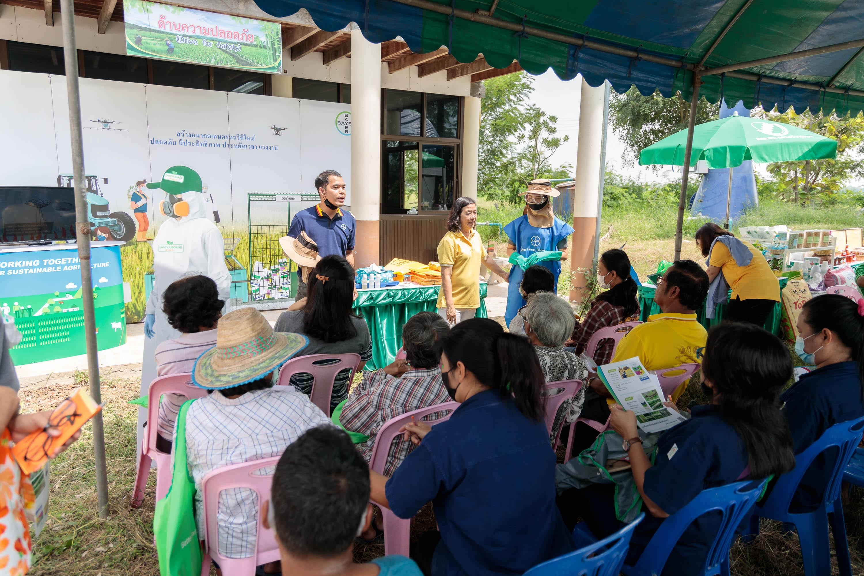 โครงการ Better Farms, Better Lives ช่วยชาวนา สู่ชีวิตวิถีใหม่ด้านการเกษตร ห่วงใยสุขภาพและสิ่งแวดล้อม