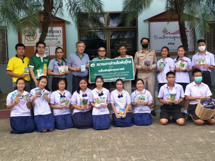 """สมาคมการค้าเมล็ดพันธุ์ไทย ร่วมกับโครงการธรรมชาติปลอดภัยฯ และอุทยานแห่งชาติศรีลานนา มอบเมล็ดพันธุ์และปุ๋ยอินทรีย์คุณภาพในโครงการ """"ผักดีเพื่อน้อง"""" ให้กับ 4 โรงเรียนในพื้นที่อุทยานฯ"""