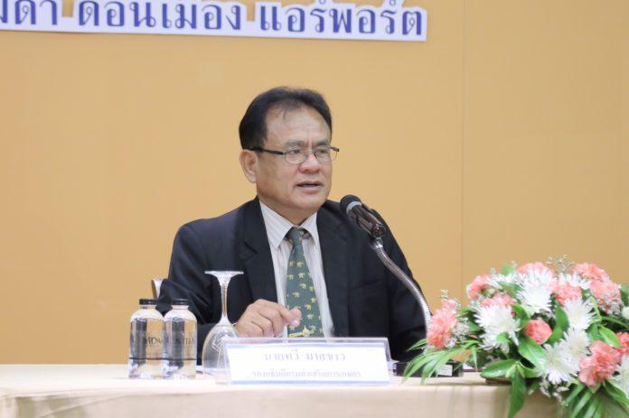 เกษตรฯ เปิด Roadmap แผนปฏิบัติการพัฒนาผลไม้ไทย ปี 2565 – 2570