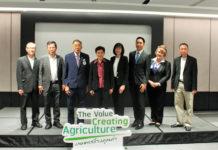 บมจ. ไทยเซ็นทรัลเคมี เปิดโครงการ 'เกษตรสร้างคุณค่า' ถ่ายทอดองค์ความรู้ เทคโนโลยีและนวัตกรรม หวังจุดประกายการแก้ปัญหาภาคการเกษตรอย่างยั่งยืน